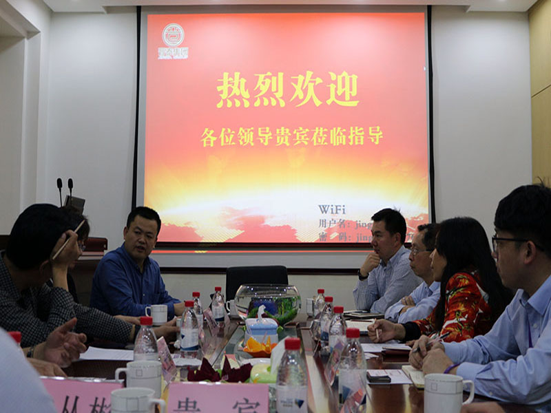 the visit of Shandong Province Securities Regulatory Bureau and the major business leaders